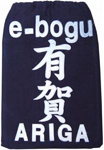 Kendo Zekken – Nafuda – Identificação Nome (Clarino)