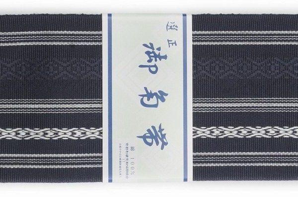Deluxe Kaku Obi for Iai