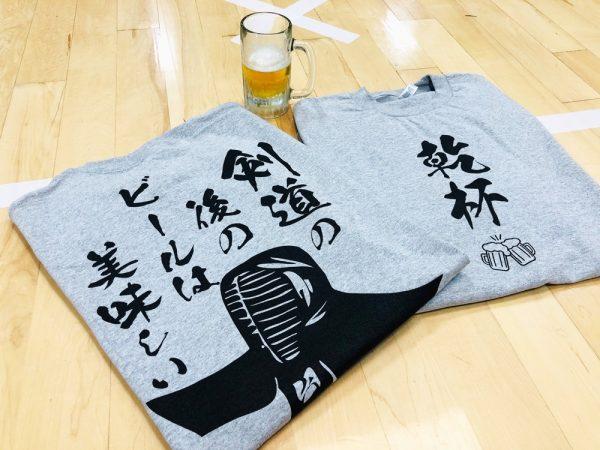 Kendoka or Beerka? T-Shirt