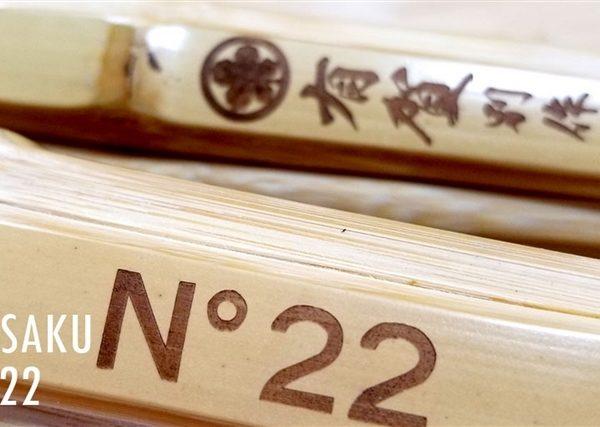 ARIGA BESSAKU No22 :: Master Quality MADAKE Koto/Chokuto Shinai SHORT Grip